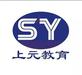 苏州学历教育培训_苏州提升学历哪里有正规机构