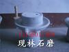 广东肠粉米浆石磨机豆类打浆石磨机豆浆电动石磨价格