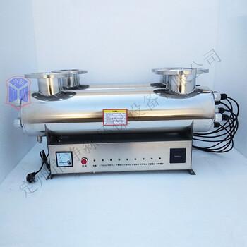 JM-UVC-600水产倍投法紫外线杀菌消毒器厂家直销
