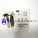 质优价廉海南WTS-2B消防水箱自洁消毒器