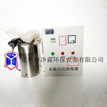 内置式水箱自洁消毒器WTS-2A全国包邮