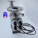 實驗室管道式水處理紫外線消毒器JM-UVC-300