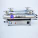 二次供水紫外線水處理設備JM-UVC-375