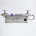 實驗室水處理設備紫外線消毒器JM-UVC-150
