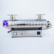 廠家供應海南海水淡化紫外線消毒器JM-UVC-450