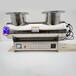 原水處理紫外線殺菌消毒器JM-UVC-675質保一年