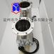 污水處理過流式紫外線殺菌消毒器JM-UVC-750