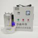 內置式水箱自潔電子水解殺菌器WTS-2A