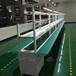 广州流水线广州直板流水线流水线厂家批发价格
