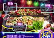 聊城烧烤炸串加盟龙潮碳烤活鱼特色小吃加盟排行榜