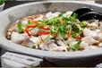 开一家红满天石锅鱼加盟多少钱