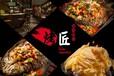 鱼加盟店排行榜烤匠烤鱼加盟自助烤鱼烧烤品牌