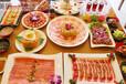 武安汉丽斯自助烤肉加盟/自助韩式烤肉加盟