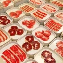 福运飘香土耳其烤肉加盟总部福运飘香土耳其烤肉加盟费用图片