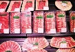 百撈匯火鍋燒烤食材超市加盟費用整店輸出