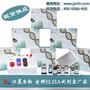 磷脂酶D2PLD2ELISAKit(检测试剂盒)哪家公司好图片
