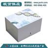 内毒素检测试剂盒