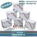 cTnⅠ试剂盒,心肌肌钙蛋白Ⅰ试剂盒说明书