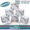 [JL31006]鸡α2巨球蛋白(α2MG)ELISA试剂盒免费代测