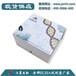 IgA试剂盒,抗体免疫球蛋白A试剂盒说明书