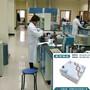 糖基化终末产物AGE试剂盒(ELISA法,全种属)特惠供应图片