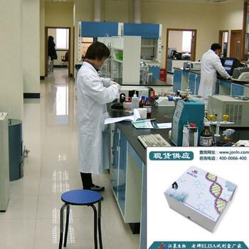 OX40L检测试剂盒(多种属)现货稳定批间批内差