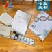 二磷酸核酮糖羧化酶試劑盒(ELISA)質量評價說明