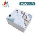 促胰島素分泌肽酶免試劑盒檢測范圍可按實驗調整