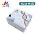 凝血酶原前體蛋白抗體試劑盒(ELISA)質量評價說明