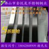 黑钛金不锈钢方管