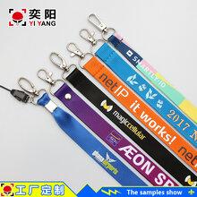 广州厂家专业定制展会证件挂绳手机吊绳热转印挂带日韩出口图片