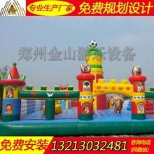 广场新款充气城堡价格深受儿童喜爱的游乐设备厂家图片