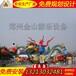 新款旋轉大章魚生產廠家公園大型游樂設備報價