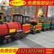 新款无轨小火车多少钱一台新型观光小火车价格儿童游乐游乐设备厂家