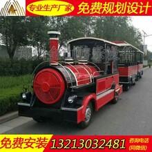 无轨仿古型观光小火车新款价格儿童电动小火车生产厂家