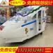 和谐小火车价格儿童游乐设备厂家新型电动无轨火车图片