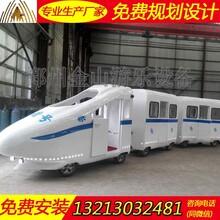 商场室内新款电动小火车价格儿童无轨小火车生产厂家