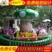 新型旋转类瓢虫乐园一台多少钱儿童游乐设施报价