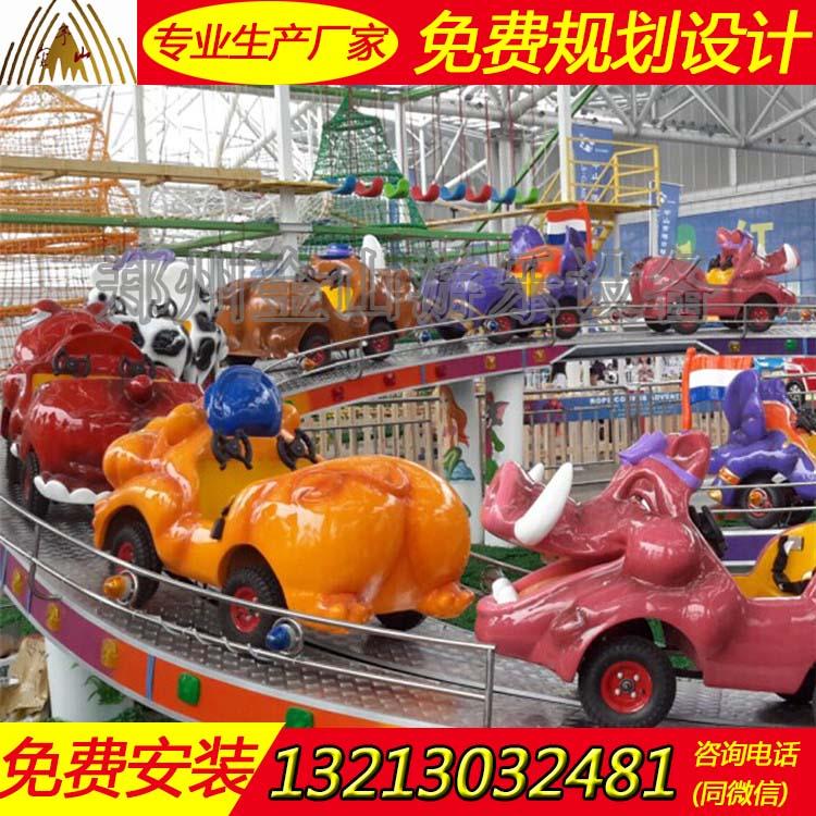 公园新款迷你穿梭价格小型儿童游乐设施生产厂家