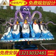 公园章鱼陀螺一台价格小型游乐设备厂家报价