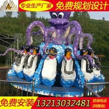 广场小型章鱼陀螺一台多少钱儿童游乐设施厂家报价