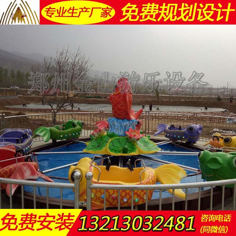 公园小型鲤鱼跳龙门好玩么儿童游乐设施厂家报价