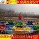 鲤鱼跳龙门报价儿童游乐设备厂家公园小型旋转类设施