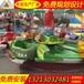 广场小型游乐设备生产厂家儿童鲤鱼跳龙门价格