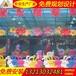 广场欢乐喷球车价格新型儿童游乐设备生产厂家动物喷球车报价
