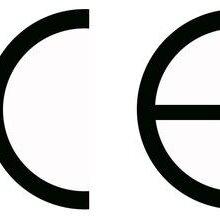 一般做CE认证需要多少钱图片