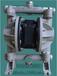 BOFAARO氣動隔膜泵