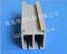 供应博发各种规格型号PVC挂版槽