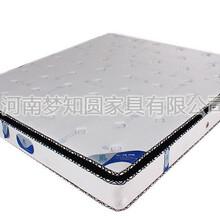 梦知圆酒店弹簧床垫纯天然泰国乳胶床垫图片