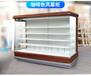 超市冰箱展示柜保鲜柜卧柜组合岛柜饮料酸奶冷藏柜风幕机商用立式冷冻柜